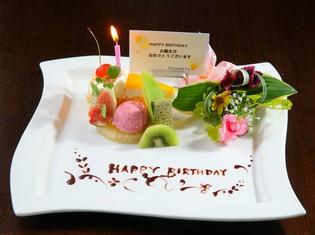 記念日のお祝いに『デザートのスペシャルデコレーション』