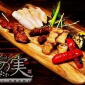和牛・四万十鶏・四万十豚など、おの実の魅力をご宴会で楽しめるご宴会コースです。+1500円で飲み放題。
