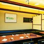 ご宴会は、最大20名様まで人数に応じて半個室をご用意致します。