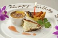ブランマンジェ パッションフルーツキャラメル パラチンケ クロアチアパンケーキ ホワイトショコラのムースケーキ 自家製ジェラード