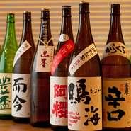 定番はわずかだけしかなく、ほとんどの銘柄は季節毎に入れ替わるので、訪れる度に楽しみが広がる日本酒。やきとりや一品料理にあわせて楽しめば、料理の旨みを倍増させ、食が進みます。