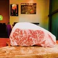 100g 2500円 幻の和牛尾崎牛。食べたら凄さがわかります。