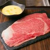 ふわっとした卵から顔をのぞかせる、広島牛の甘みと旨み『Fuoco焼』
