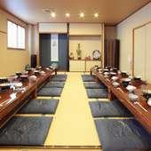 広々とした空間は各種宴会におすすめ。少人数利用の部屋も有り