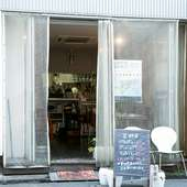 香港や台湾にある小料理店風の外観