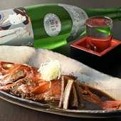 静岡県を代表する高級魚を一本丸々使った『金目鯛の姿煮』