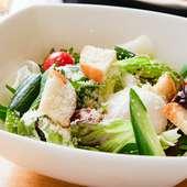 それぞれの野菜の旨みがしっかりと主張してくる『シーザーサラダ』
