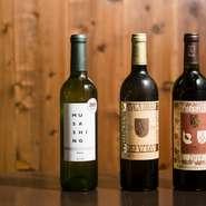 今後ますます盛り上がることに期待を込めつつ、取扱うのは日本ワインのみ。白を中心に貝料理と相性の良いものを常時10種ほど揃えているのに加え、季節的なもの、個性的なものなどを月替りで仕入れています。