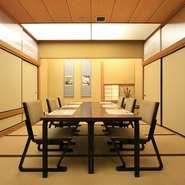 お顔合わせに最適な個室は全3室。大切なお顔合わせには老舗のしっかりとしたお料理とおもてなしで、皆様にゆっくりとした時間をお過ごし頂けます。