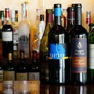 …この他にも、各種ワインを数多く取り揃えております