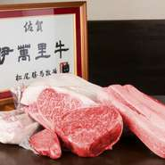 質と味の安定性を重視し、取り扱うのは松尾勝馬牧場生産「伊萬里牛」のみというこだわりよう。サーロイン、ヒレ、モモなど、焼くとほのかに甘い香りを楽しめる逸品揃いです。