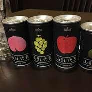 山形の食材を使った料理に料理に合わせ、日本酒はすべて山形の地酒が勢揃い。その名も「山形代表」というジュースを焼酎わりにしたオリジナルカクテル『山形代表割』なども並ぶ、山形の味を堪能できるお店です。