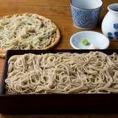 2種類の異なるタイプの蕎麦が味わえる『唎き蕎麦』