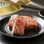和牛は常時A5ランク。独自ルートで仕入れた厳選高級肉にこだわり