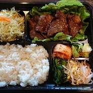 お肉は、お店と一緒で、炭火焼き。 1360円です。