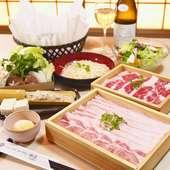 【Web限定 要予約】国産和牛と豚しゃぶの食べ飲み放題!5000円