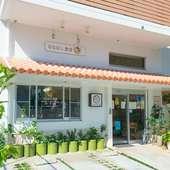 明るさと開放感のある店内で、沖縄料理が食堂価格で楽しめます