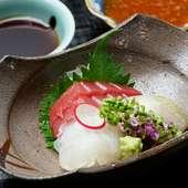 季節の鮮魚を盛り合わせ『造~三種盛 (まぐろ 鯛 しまあじ)』