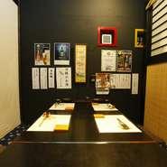 掘りごたつの個室が、4名用4部屋、10名用、8名用がそれぞれ1部屋ずつ用意されており、人数に合わせて利用できます。和の情緒が心地よい店内で、【新】こだわりの料理に舌鼓。