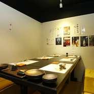 和モダンで落ち着いたムード漂う店内は、接待などの改まった会食の場としても重宝します。季節感溢れる和の料理の数々は、ゲストにも喜ばれること間違いありません。
