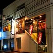 2013年1月に高知市北西部万々商店街に誕生