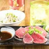 牛肉タタキ