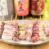 串盛り 10本 タレ