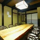 県外からお越しのお客さまを個室でもてなす