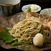 豊かな風味と喉越しのよさが際立つ『自家製手打ち蕎麦』