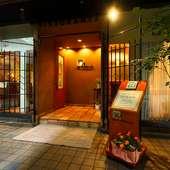 大人のお客様がゆったり落ち着いて食事を楽しめる空間とサービス