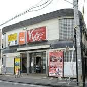 JR弘前駅から徒歩5分のビルの1階にある【炭火やきとり 焔】