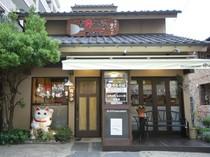 静かな街の一角で、老舗の風格が際立つ【お好み焼 田よし】
