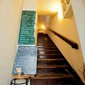 階段を登って、店舗へ
