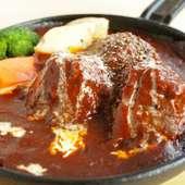 肉厚の牛タンを更においしく仕上げた『タンシチュー』(サラダ・ライスor手作りパン付)