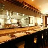 フルオープンキッチンを囲むカウンター席。五感で料理を楽んで