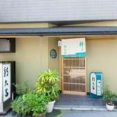 オーソドックスな関西の天ぷら。旬の魚介と野菜、揚げたての至福