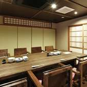 44名から8名の各個室があるので、大切なお客様の接待にも重宝