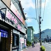 函館山の麓に堂々OPEN