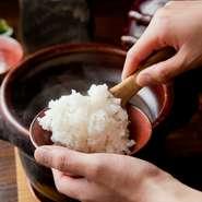 お米の産地や種類を厳選し、玄米のまま仕入れ炊く直前に自家精米するという、こだわりよう。信楽焼の、ご飯専用の土鍋で炊いたご飯です。※ご注文から30~40分お時間をいただきます。