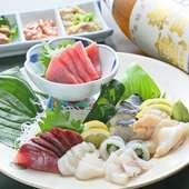 地元でとれた新鮮な魚介類を使用『鮮魚のお造り』