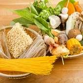 麺は『春雨細・太』『中華麺』『とうもろこし麺』4種類