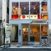 お洒落なカフェレストランのような外観や内装