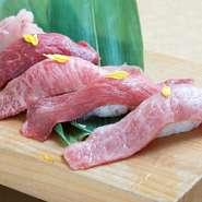 さんかく、タン、ミスジ、赤身を贅沢に寿司でいただく逸品。良質な肉にこだわっている肉屋ならではの寿司盛り合わせです。