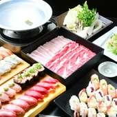 新鮮な魚と共に、厳選された肉もたっぷり食べられる『寿司・しゃぶしゃぶ食べ放題、飲み放題コース』