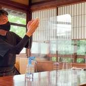 朝日新聞でも紹介された万全の感染防止策「もつ蔵モデル」