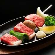 大きくカットした牛肉と鮮度が高い野菜を串にして焼き上げた、食べごたえのある逸品です。