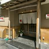 三ノ宮駅近くにありながら、落ち着いた和風な佇まい