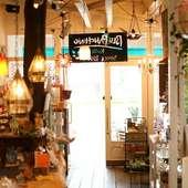 気に入った家具や雑貨、照明器具は購入することが可能
