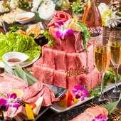 フォトジェニックで高クオリティーの肉ケーキを更にワンランク上のコースでお楽しみいただけます!