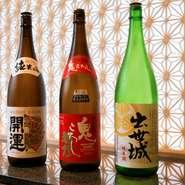 料理とよく合う日本酒のラインアップも自慢のひとつ。静岡掛川の土井酒造場が誇るフラッグシップ酒『開運 祝酒』や地元の地酒、浜松酒造『出世城 純米酒』をはじめ、全国から選りすぐった銘酒を揃えています。